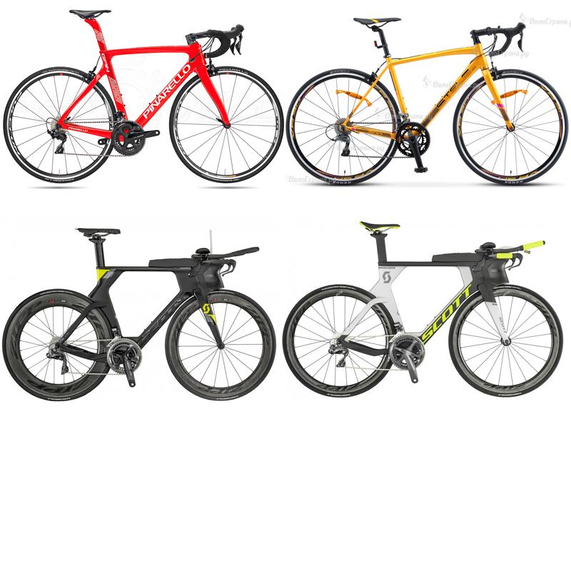 шоссейные скоростные велосипеды