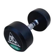 Гантели пара DFC POWERGYM 12.5 кг DB002-12.5, фото 1