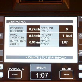 AEROFIT 8800TM, фото 11
